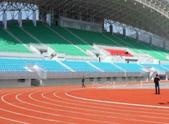 青海乐都体育中心