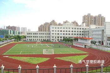 四川旅游学校