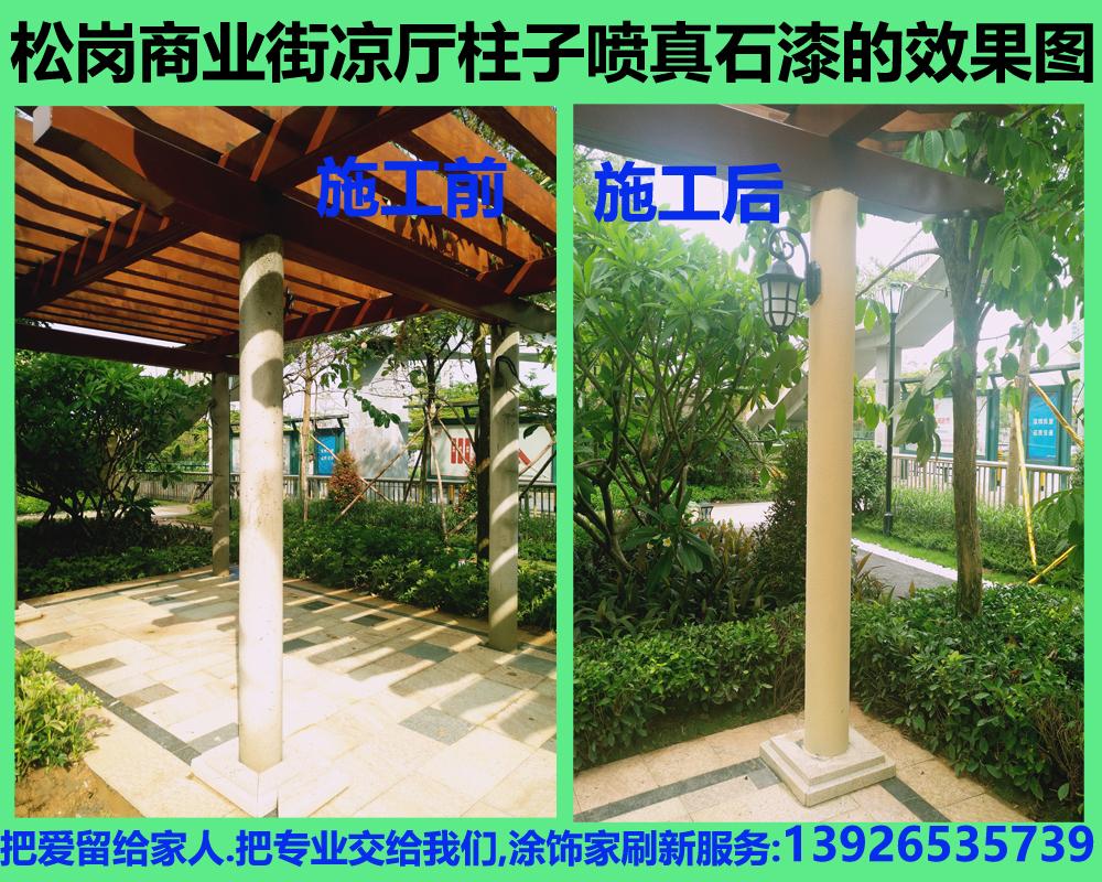 社区公园 商业休闲街 旅游景区罗马柱凉亭柱子翻新
