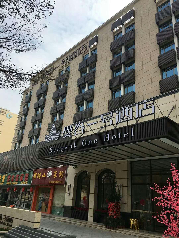 外墙翻新真石漆-深圳龙华曼谷一号酒店外墙翻新工程