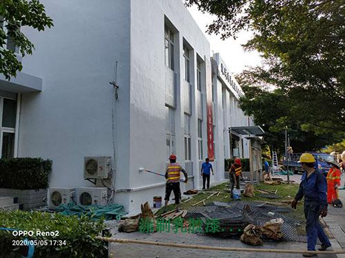 热烈祝贺公明新区信访局接待厅-外墙涂料翻新工程保质,保量按要求三天完工!