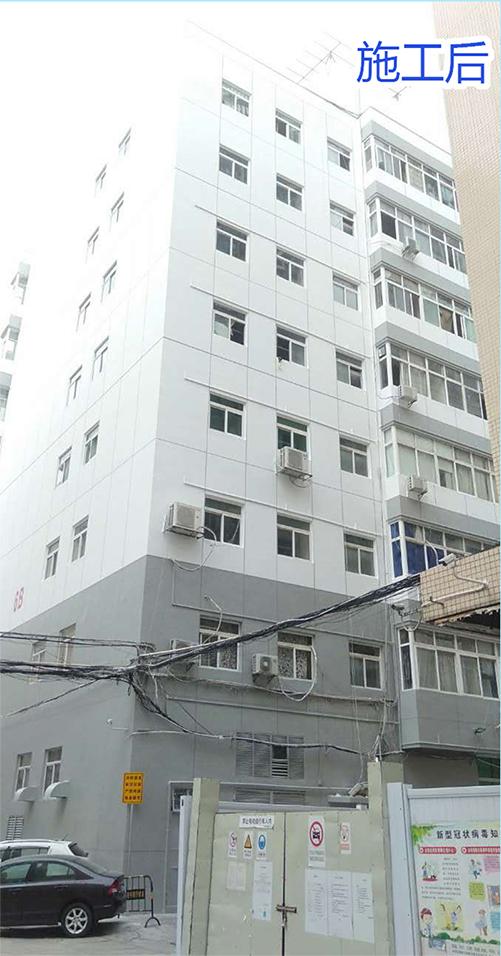 深圳布吉京南工业区厂房外墙多彩仿石漆工程